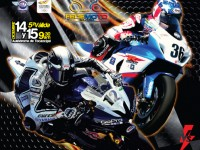 Final GP Colombia y Latinoamericano de Velocidad
