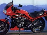 Mira la Honda CBX750F
