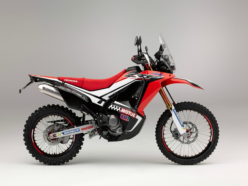 Honda CRF 250L Rally 2